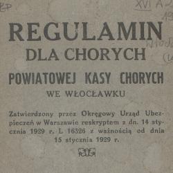 Powstanie Powiatowej Kasy Chorych